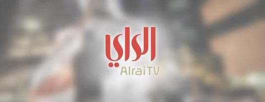 Alrai TV