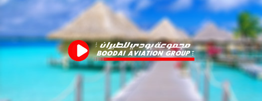 Boodai Aviation Group