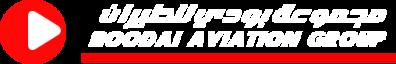 boodai_aviation_logo_color