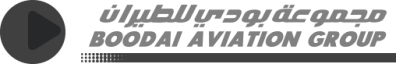 boodai_aviation_logo_grey