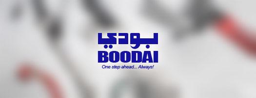 Boodai Trading Company