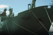 ship1400@2x